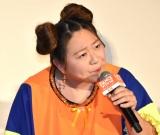 映画『ダンスウィズミー』の初日舞台あいさつに登壇したやしろ優 (C)ORICON NewS inc.