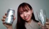 オンライン飲み会に参加した新内眞衣=『第3回 いいかも!オンライン飲み ASAHI SUPER DRY VIRTUAL BAR』