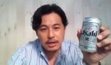 平子祐希=『第3回 いいかも!オンライン飲み ASAHI SUPER DRY VIRTUAL BAR』