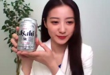 高田里穂=『第3回 いいかも!オンライン飲み ASAHI SUPER DRY VIRTUAL BAR』