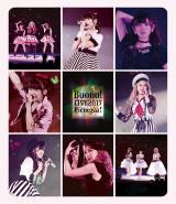 嗣永桃子、夏焼雅、鈴木愛理の3人組ユニット「Buono!」のラストライブ映像をYouTubeで配信決定