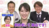 電話出演した優香(左下)とMC・さまぁ〜ず&高山一実 (C)テレビ朝日