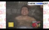 15周年記念SPで名場面をプレイバック (C)テレビ朝日