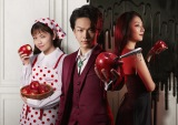 日曜ドラマ『美食探偵 明智五郎』第6話は通常とは異なる方法で撮影 (C)日本テレビ