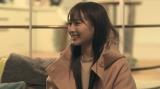 『TERRACE HOUSE TOKYO 2019-2020』ロン・モンロウが新加入(C)フジテレビ/イースト・エンタテインメント