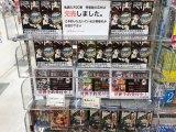 『鬼滅の刃』コミックス第20巻が売り切れ状態の売り場 (C)ORICON NewS inc.