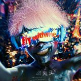 millennium parade × ghost in the shell: SAC_2045「Fly with me」(FlyingDog/5月13日発売)