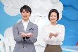 日本テレビ系『ZIP!』に出演する(左から)桝太一アナ、徳島えりかアナ(C)日本テレビ