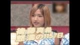 過去映像バラエティー『浦和からもってきて!』#1(5月19日放送)で紹介される『生中継!モーニング娘。卒業 後藤真希 ファイナル・ステージ』(C)テレビ東京