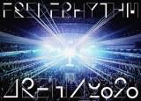 フレデリック1stライブBlu-ray/DVD『「FREDERHYTHM ARENA 2020〜終わらないMUSIC〜」at YOKOHAMA ARENA』ジャケット写真
