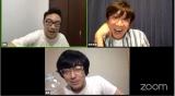 『東京03第2チャンネル』の開設を記念した生配信より
