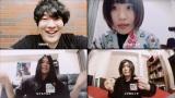 岡崎体育とヤバイTシャツ屋さんによる『よなよなラボ』2回目のレギュラー放送、総合テレビで5月23日(C)NHK