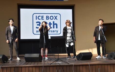 『アイスボックス30周年記念イベント』に参加した(左から)池田聡、吉岡忍、伊秩弘将、中西圭三 (C)ORICON NewS inc.