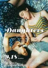映画『Daughters』新キャスト発表