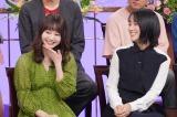 『行列のできる法律相談所』に出演したNANAMI(左)(C)日本テレビ