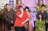 『行列のできる法律相談所』に出演したNANAMI(右)(C)日本テレビ