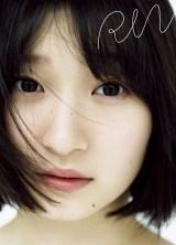 Juice=Juice宮本佳林の最新写真集『RIN』表紙(C)ワニブックス
