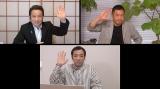 5月21日放送の『警視庁・捜査一課長』は、新撮ミニドラマをプラスして『season3』(2018年)第2話を「2020年特別バージョン」として放送(C)テレビ朝日