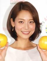 相武紗季、第2子女児出産を報告