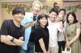 22日放送のバラエティー番組『爆報!THE フライデー』(C)TBS