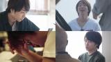 Netflixオリジナルドキュメンタリー『ARASHI's Diary -Voyage-』より第8話「SHO's Diary」