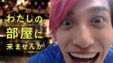 ABEMA新番組『わたしの部屋に来ませんか?〜恋は自粛してられない!〜』のリモート取材会に参加したEXITの兼近大樹 (C)ORICON NewS inc.