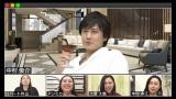 30日放送のバラエティー『千鳥のクセがスゴいネタGP』(C)フジテレビ