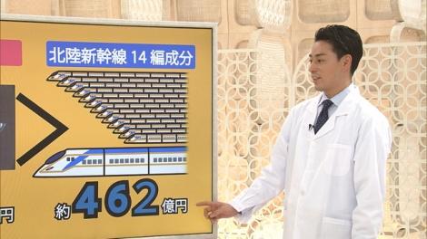 22日放送『ガチャピンニュース it!』に出演する木村拓也フジテレビアナウンサー (C)ガチャムク