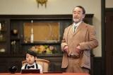 『美食探偵 明智五郎』特別編第一弾が24日放送 (C)日本テレビ