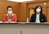 3者連合文化芸術復興基金創設に関する記者会見に出席した(左から)渡辺えり、スガナミユウ (C)ORICON NewS inc.