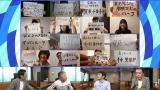 25日放送のバラエティー番組『痛快!明石家電視台』(C)MBS