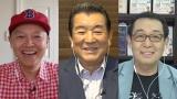 5月25日放送、BS朝日『歌っていいだろう』はリモート収録(左から)進行役のBose、司会の加山雄三、ゲストのさだまさし