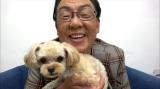 梅沢富美男が、最近話題のアニマル動画を紹介する(C)MBS