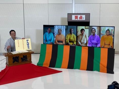 初のリモート体制で収録された『笑点』 (C)日本テレビ
