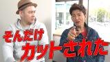 映像配信サービス「GYAO!」の番組『木村さ〜〜ん!』第95回の模様(C)Johnny&Associates