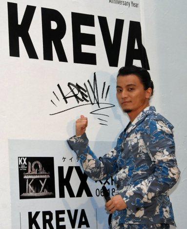 1週間後にお披露目される自身の巨大壁画にサインを入れたKREVA (C)ORICON NewS inc.