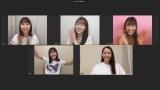 コスメブランド「SOPHISTANCE」のYouTubeチャンネルの生配信