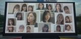 乃木坂46新曲に卒業生11人初参加