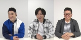 BS日テレの番組『和牛の町×ごはん』(C)BS日テレ