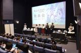 スマホゲームアプリ『ロストディケイド』発表会の様子