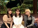 26日放送『グータンヌーボ2』に出演するNANAMI、西野七瀬、最上もが (C)カンテレ
