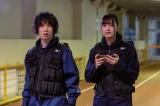 映画『三大怪獣グルメ』場面写真(C)2020 「三大怪獣グルメ」製作委員会