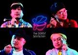 ハリウッドザコシショウ率いる4人組のネオシティポップバンド「The DON of Satisfaction」のビジュアルカット