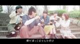 「The DON of Satisfaction」の新MV『きみに満足』場面カット