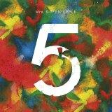 ベストアルバム『5 COMPLETE BOX』ジャケット写真