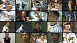 阪神ファン必見のYouTube チャンネル「虎バン」を開設(C)ABC テレビ
