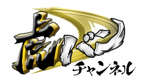 阪神 タイガース トラ ニュース