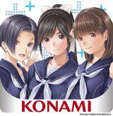 スマートフォン向けゲーム『ラブプラス EVERY』 (C)Konami Digital Entertainment