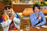 27日放送のMBSテレビ『水野真紀の魔法のレストラン』に出演するとDJ KOO、長野博 (C)MBS
