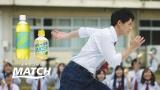 King & Princeの平野紫耀が出演するビタミン炭酸『マッチ』新CM「KAWAKI 午前」篇が29日から放送開始される